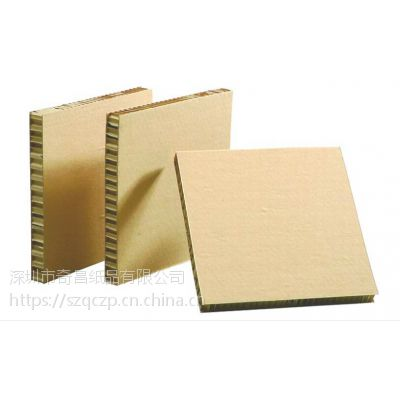 安徽纸质蜂窝纸板生产厂家