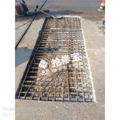 混凝土桥面铺装层破坏如何快速修补