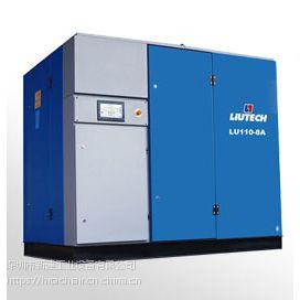 富达固定螺杆式空气压缩机 liutech变频空压机 富达无油涡旋空压机