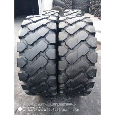 厂家直销装载机轮胎20.5-25 23.5-25 26.5-25 29.5-25 质量保证