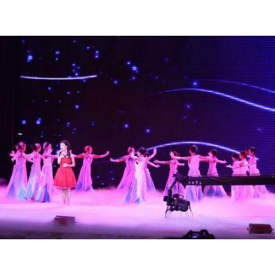天津企业年会策划公司年会策划搭建演出