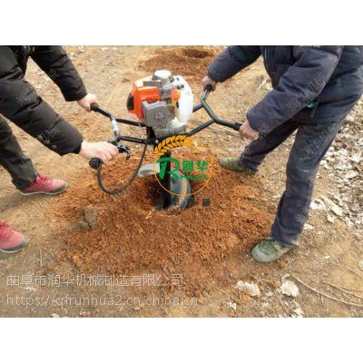安全可靠手提式打坑机 植树用大功率挖坑机 大棚立柱打桩机