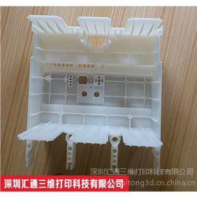 供应汇通三维打印HTKS0229电子美容仪塑胶手板模型3D打印加工