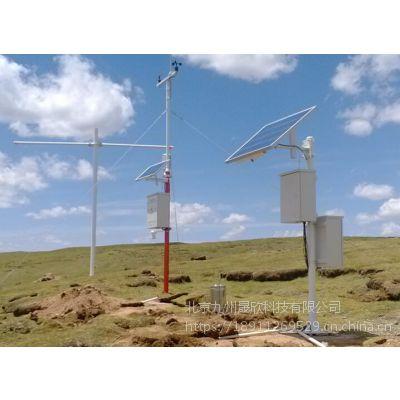 景区自动气象站 JZ-HB