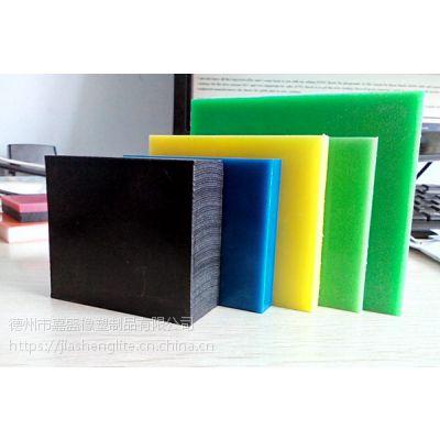 白色高分子聚乙烯板材 DNUO耐磨抗静电UPE板厂家供应