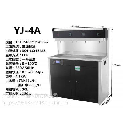 广东悦净节能碧丽饮水机供应50-200人使用大型商务开水器、净水机