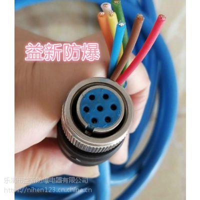 七孔矿用传感器航空插座线(江苏三恒