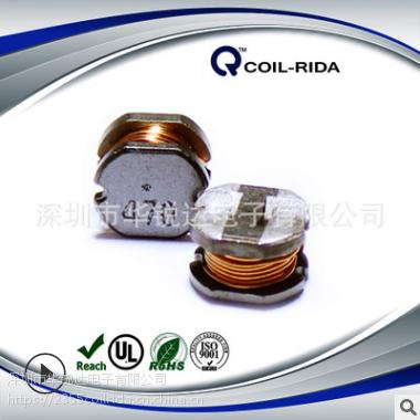 CSM75 功率 贴片 绕线电感 开磁 滤波电感 CD75