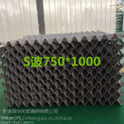 750*1000 S波填料异形填料 斜角错填料华庆生产