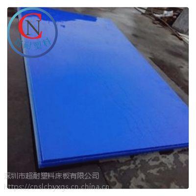 东莞超耐 蓝色PVC板材 蓝色聚氯乙烯板 1220*2440*3-20mm 定制各规格