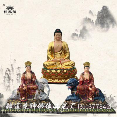 释迦三尊神像、玻璃钢佛像 厂家销售 东方药师 中央释迦牟尼佛像、