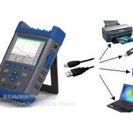 德令哈AV18高性能光时域反射计AV18高性能多功能光时域反射仪行业领先