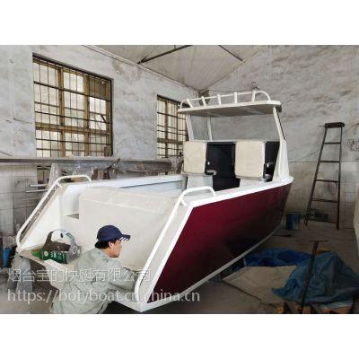 5.7米铝镁合金钓鱼艇海钓船 小型游艇铝合金快艇家用休闲船艇