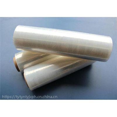 机用拉伸膜缠绕膜50cm价格新闻 pe机用拉伸膜缠绕膜50cm