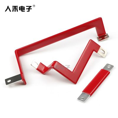 RHI/人禾电子定制铜排硬连接 优质新能源连接排 折弯镀锡