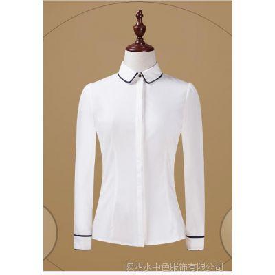 西安衬衫生产厂家 商务 休闲 保暖等全棉 条纹 莱赛尔面料