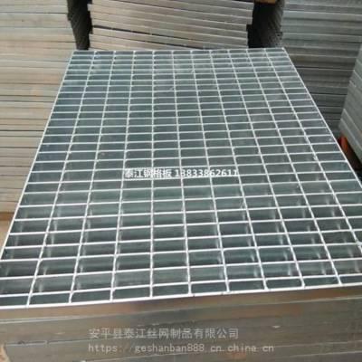 镀锌钢格栅板规格型号 钢格栅板323/30/100 河北泰江低价供应