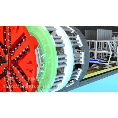 3D动画演示盾构机挖掘地下隧道过程, 直观易懂!
