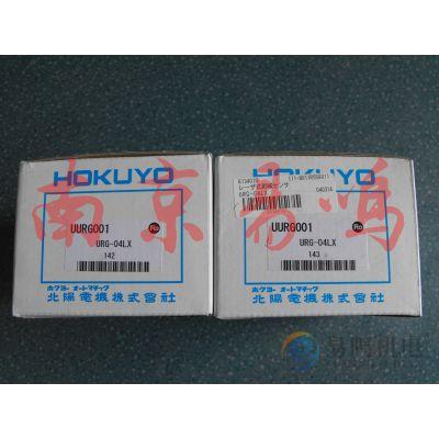 供应日本北阳hokuyo 2维激光扫描测距仪urg-04lx-ug01