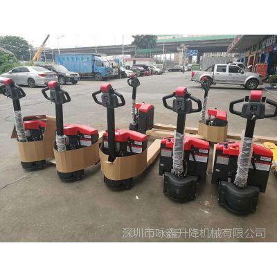 深圳中力小金刚叉车EPT20-15ET2