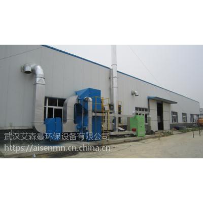 颜料厂废气催化燃烧设备