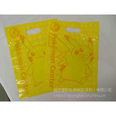 深圳塑胶制品厂家定制各式塑料手提袋、手挽袋、打孔袋、四指袋