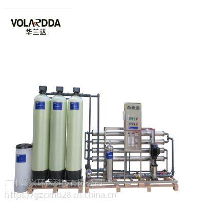 晨兴厂家设计生产2吨单级反渗透纯水设备 玻璃钢预处理经济配置