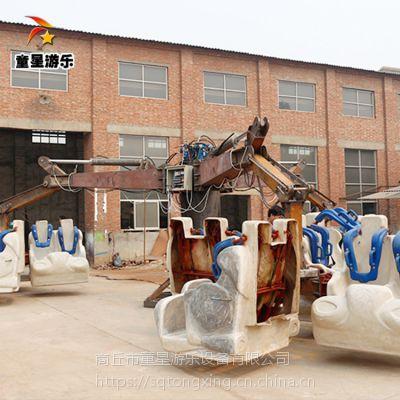 18人能量风暴大型游乐设施商丘童星厂家投资小回本快