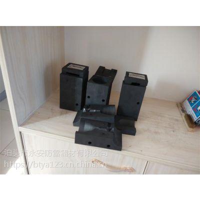 永安放热焊接模具采用正确的使用方法可用多少次