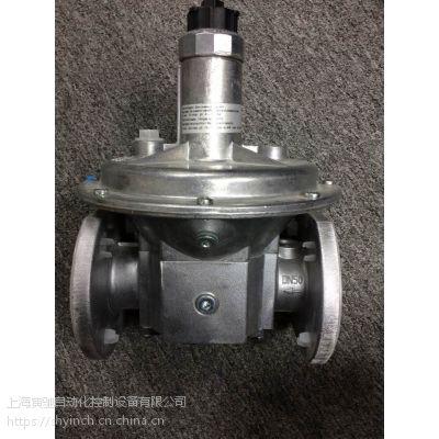 德国DUNGS冬斯FRS5065燃气减压阀FRS5065液化气调压器