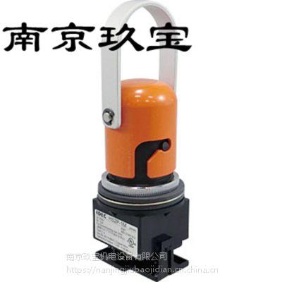 SPT-11-UL 日本DAIWA DENGYO大和电业安全锁 SPT-11-CSA
