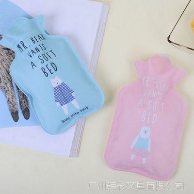 韩国文具批发 呼噜熊布面中号热水袋MH1602-449 可爱热水袋