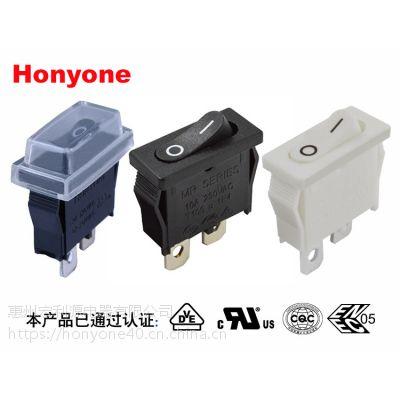 HONYONE 供应MR2二脚二档船形开关 21*9.5MM不带灯10A翘板开关 灯具专用