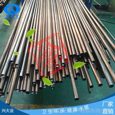不锈钢保温水管不锈钢冷水管不锈钢管件