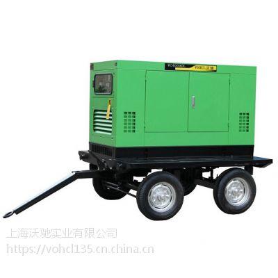 三用式拖车400A柴油发电电焊机
