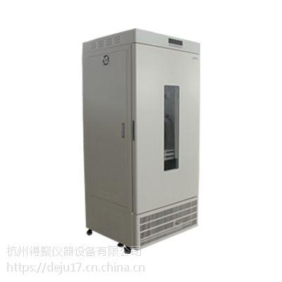 杭州得聚LRH-400A-G3新型光照培养箱(5℃~65℃)400L培养箱