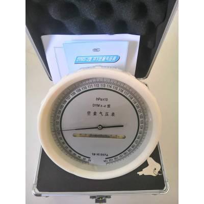 山能工矿 空盒气压表(煤矿井下) DYM3-2 矿井空盒气压计