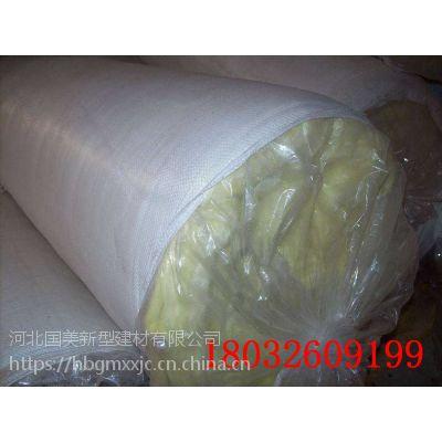 河南三门峡大型厂房玻璃棉50厚卷毡一米价格