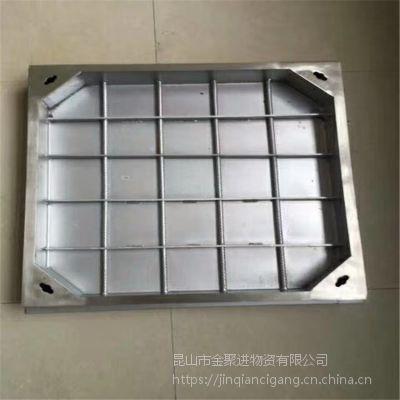 加工定制 304不锈钢排污窨井盖 隐形镶边不锈钢井盖