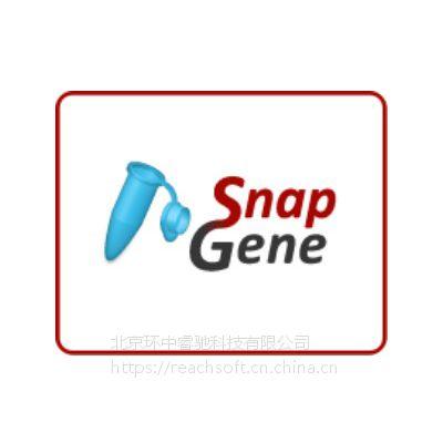 【Snap Gene   分子生物学软件】正版价格,DNA序列分析软件,睿驰科技一级代理