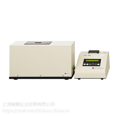 SUGA多角度光泽仪GS-1K/GS-2K/GS-3K/GS-4K 衡鹏供应