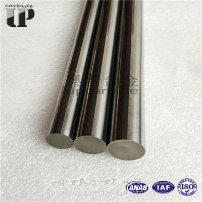 株洲钨钢YG10X硬质合金粉末冶金挤压成型精磨圆棒 碳化钨钴成型耐磨合金棒材