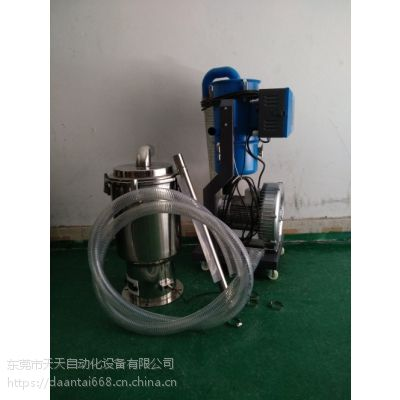 批发天天AL-900G型吸料机