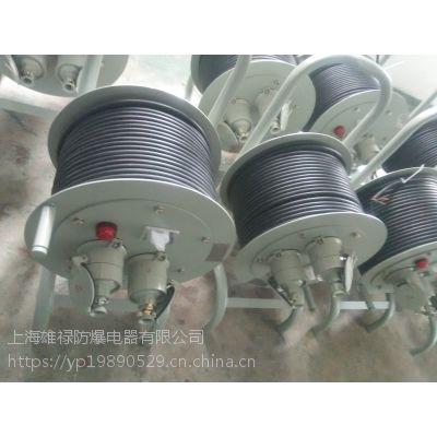 BXD51-P防爆电缆盘防爆检修电缆盘箱