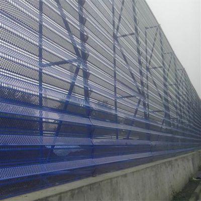 厂家直销0.5厚煤场圆孔挡风墙 新疆工地公路钢性矿场防风网 冲孔蓝色防风网