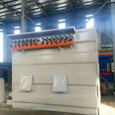 昊诚机械 hc-1099 单机布袋除尘器 环保除尘设备 水泥厂行业除尘