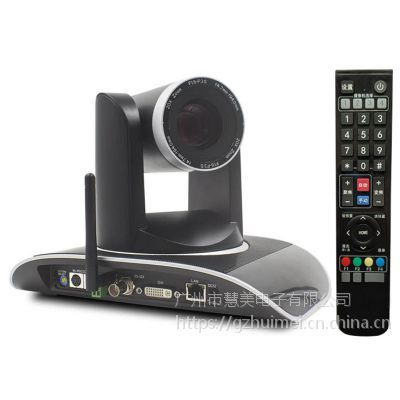 派尼珂NK-DVI20X无线WIFI 20倍1080P推流直播高清视频会议摄像机