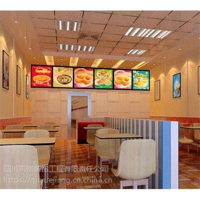 成都餐饮空间装修设计不得不知道的三要素