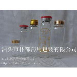 山东供应10ml管制口服液瓶