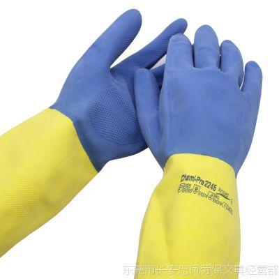 安思尔2245双色橡胶实验室化学品防护手套 耐酸碱家用劳保手套